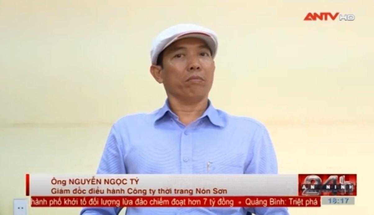An Ninh TV - Nhịp sống 247-Bắt tại trận cơ sở sản xuất mũ bảo hiểm Nón Sơn dỏm